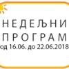 Програм за период 16.6. до 22.6.2018. године