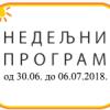 Програм за период 30.6. до 6.7.2018. године