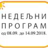 Програм за период 8.9. до 14.9.2018. године