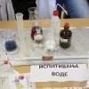 """Четврти еколошки фестивал науке """"У склaду са природом, пронађи своју формулу"""""""