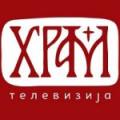 Хор ДКЦБ и Симфонијета младих – Божић Божић благи дан