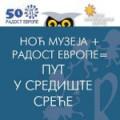 50. година Радости Европе на Ноћи музеја
