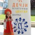 Бесплатна ликовна радионица посвећена Русији: све почиње од тачке – ВАСИЛИЈ КАНДИНСКИ