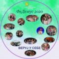 Најава промоције нових песама са новог диска ФЕДЕМУС 2020