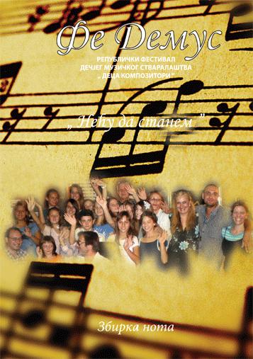 FEDEMUS 2013 Zbirka nota