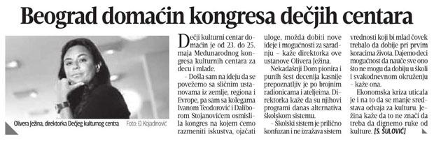 BLIC - Beograd domaćin kongresa dečjih centara