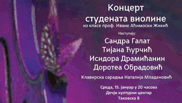 Muzicka sreda - Koncert studenata violine620