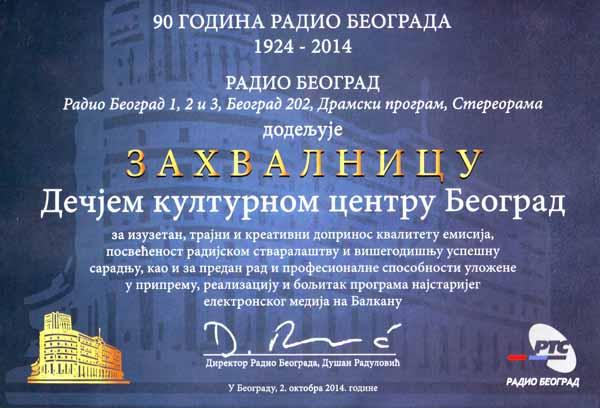 Zahvalnica Radio Beograda DKCB-u-mala