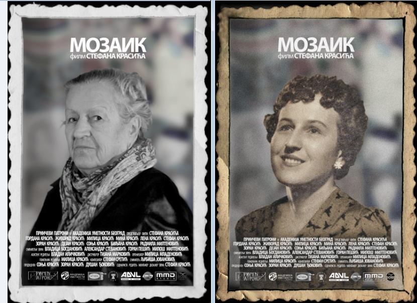 20141203 Premijera filma mozaik i tribina