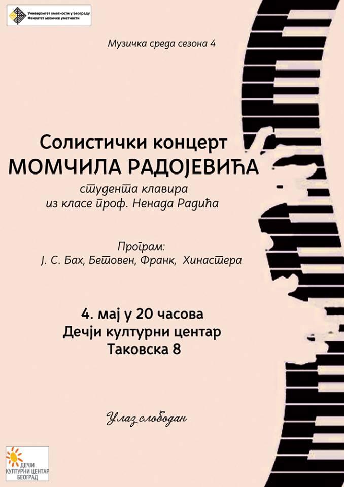 20150430 Muzicka sreda sezona 4