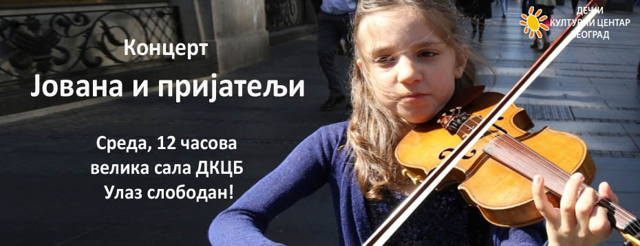 slajder-20150609 Koncert Jovana