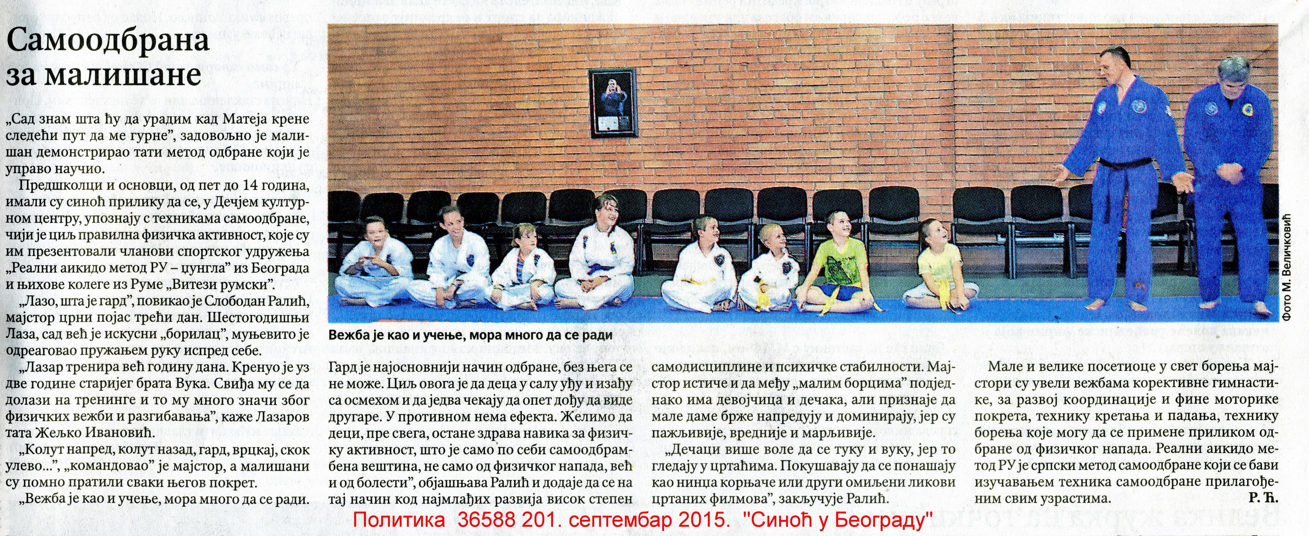 20150920  DKCB  Aikido