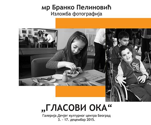 Katalog_vanjska_Pelinovic