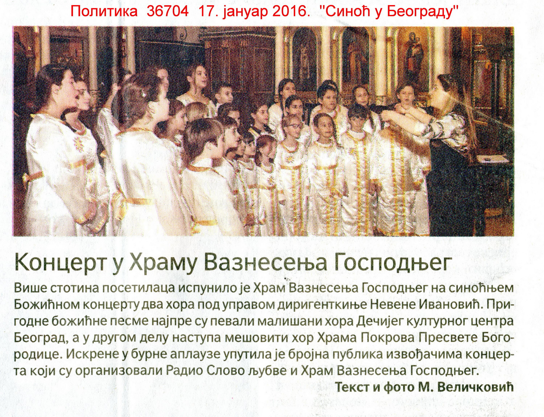 20160117  HRAM VAZNESENJA GOSP.  Nevena Ivanovic