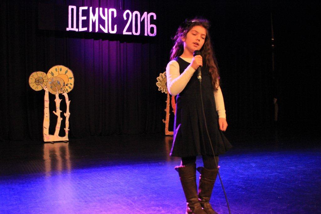 20160323 Demus (1)