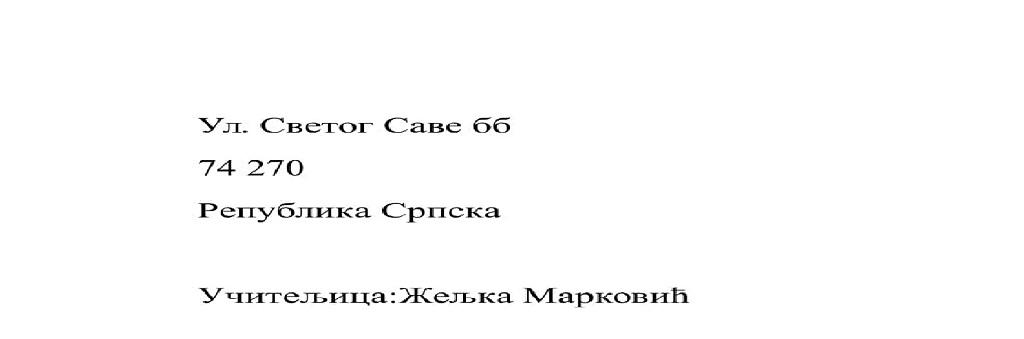 2. DRAGANA-5