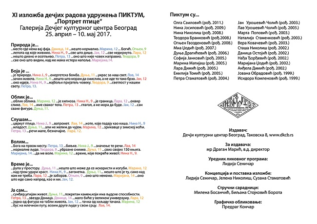 PREGLED-katalog-unutra (2)