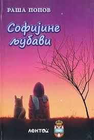 sofijine ljubavi