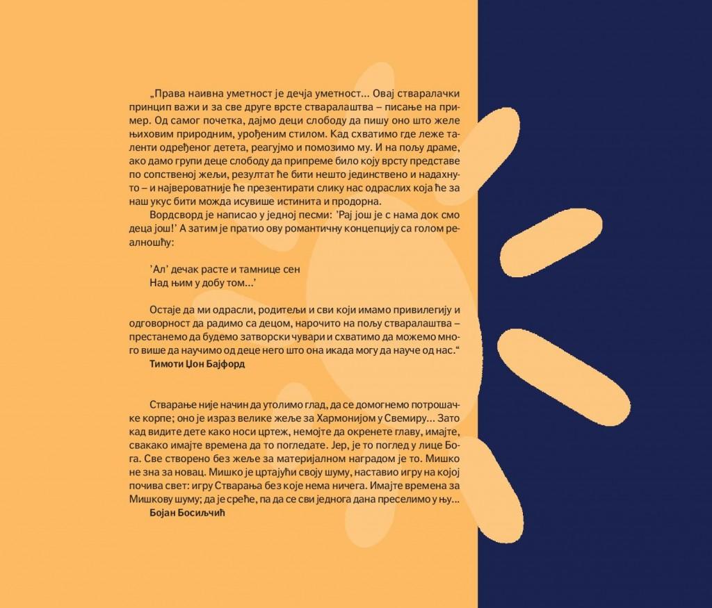 DP i DKC monografija - KORICE FINAL poslednja-page-001