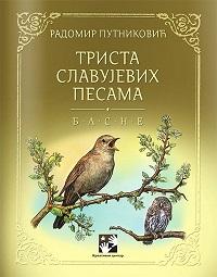trista_slavujevih_pesama_vv