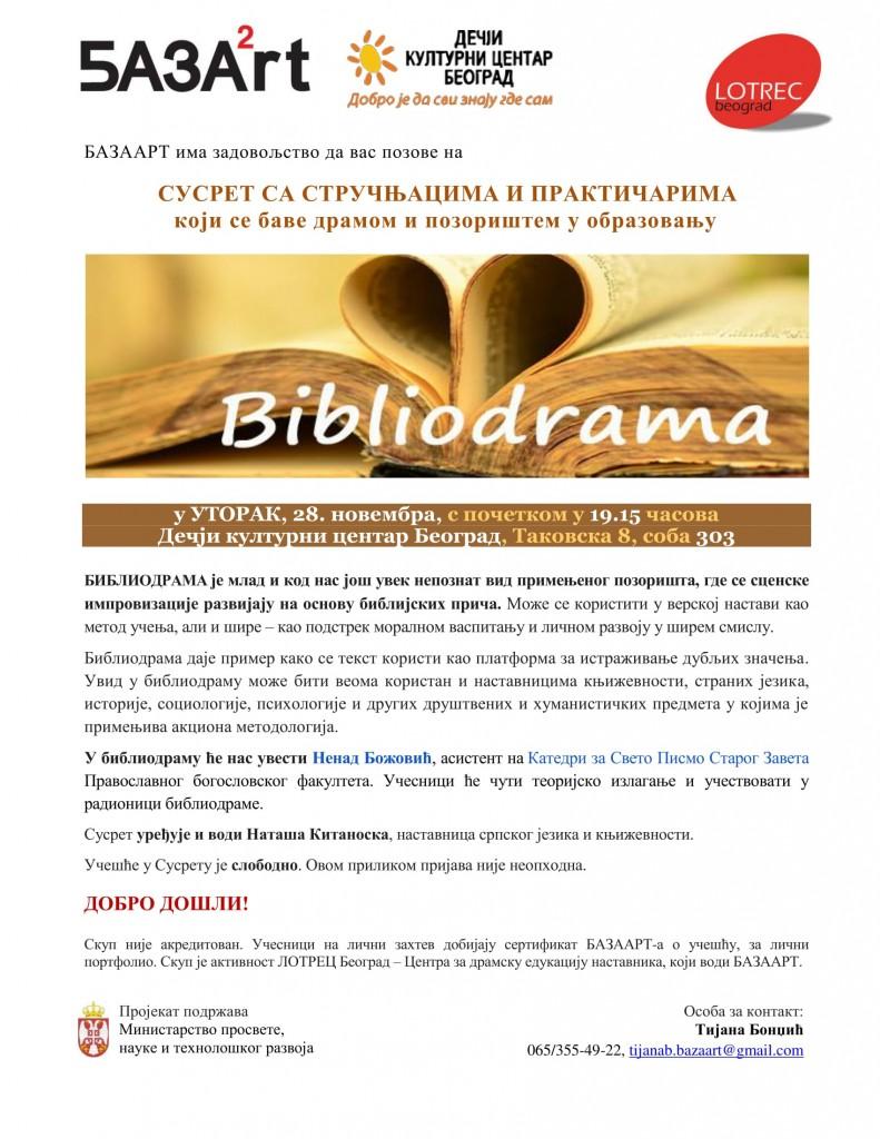 Позив на 3 ССС Библиодрама 28нов17-1