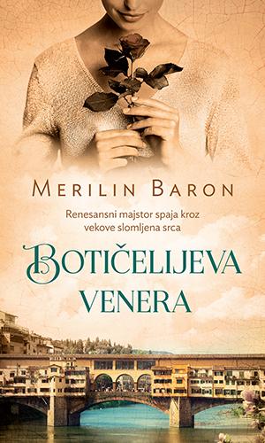 мерилин барон