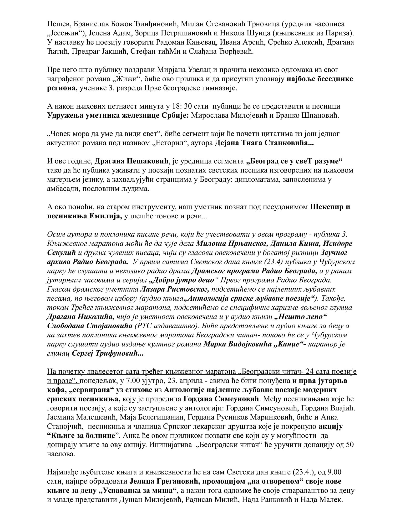 Najava dogadjaja 3 KNJIZEVNI MRATON BEOGRADSKI CITAC 2018-2