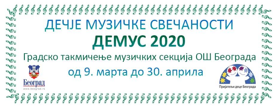 demus 2020