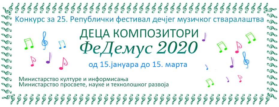 fedemus 2020