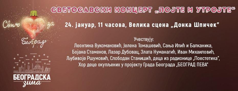 koncert 24.01.