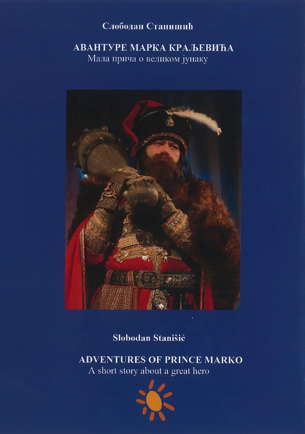 Nova Knjiga Slobodana Stanisica Avanture Marka Kraljevica U