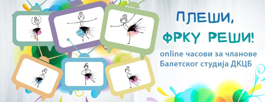 balerine online
