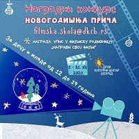 novogodisnja-prica-thumbanil