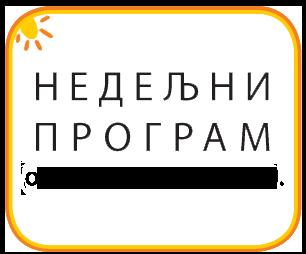 nedeljni-program