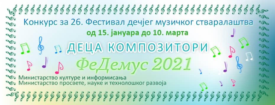 fedemus 2021