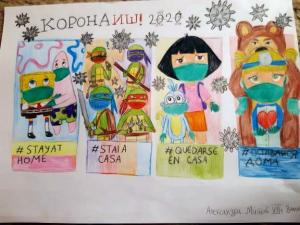 Александра Митов, 13 година
