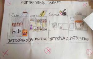 Миа Лазовић, 10 година, Ниш  5. рад