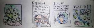 Ђорђе Дивљак, седам година