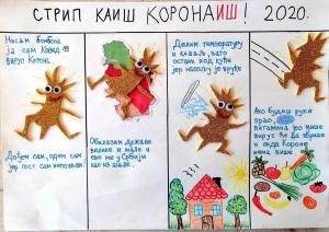 """Елена Бајић, девет година ОШ ,,Вук Караџић"""", Бачко, Добро Поље"""
