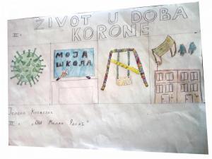 "Јелена Кнежевић, девет година ОШ ,,Милан Ракић"""