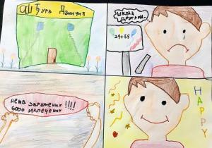 Јован Бјеговић, осам година