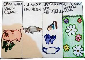 Калина Раонић, осам година
