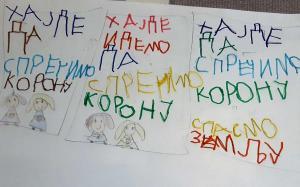 Ана Радаковић, 5 година, Нови Сад