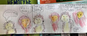 Николина Јевтић, 6 година